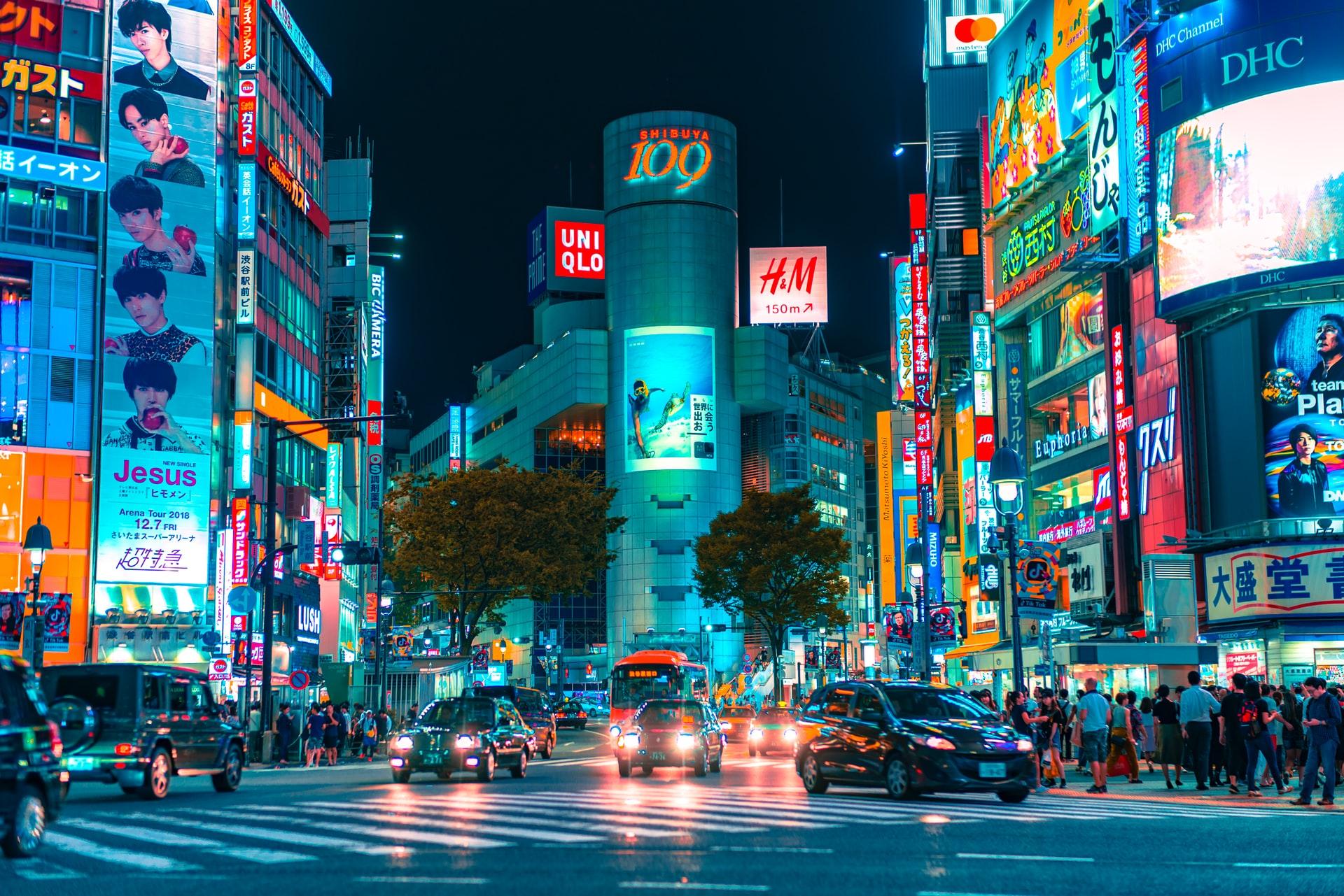 Video en Tokio: Shinjuku y Shibuya