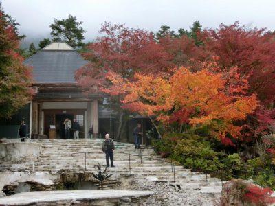 Museo de Arte Itchiku Kubota
