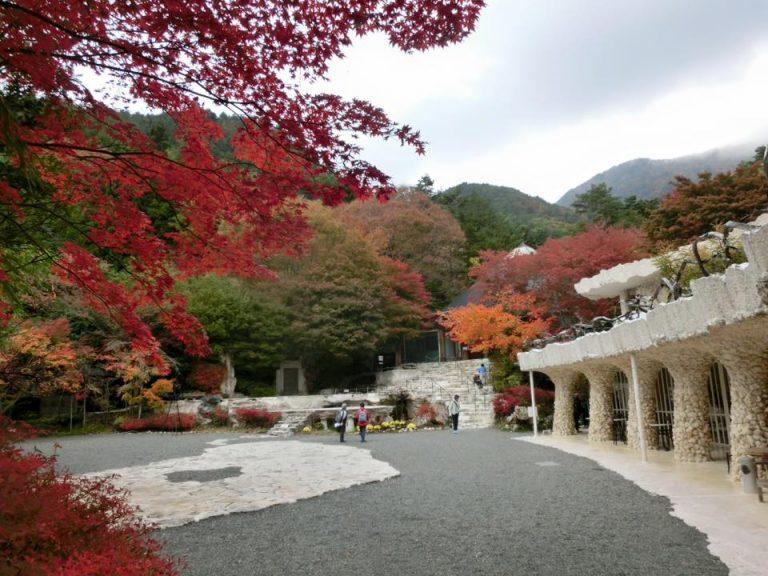 museo de itchiku Kubota