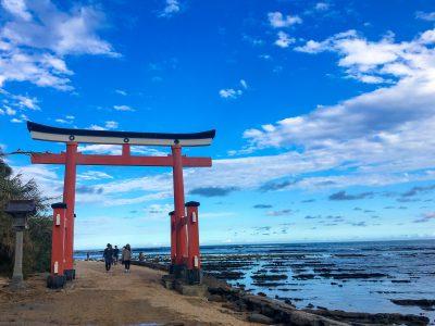 La Ciudad Miyazaki