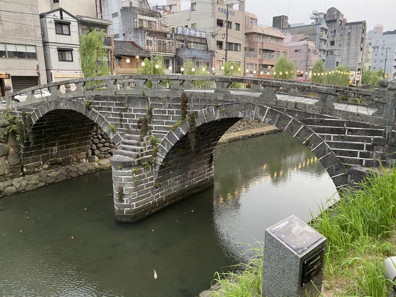 Puente de las Gafas (Meganebashi)