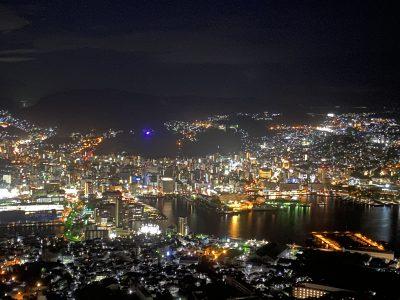 Monte Inasayama