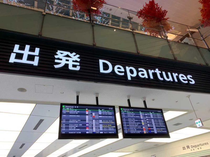 heneda aeropuerto