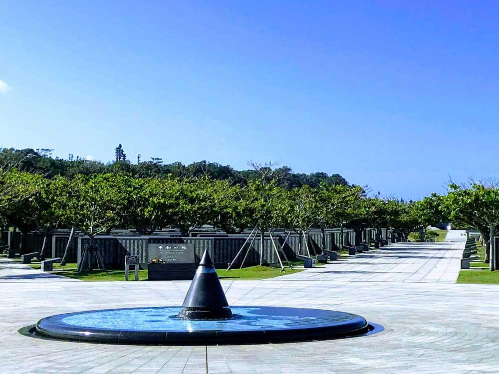 parque de La Paz en okinawa