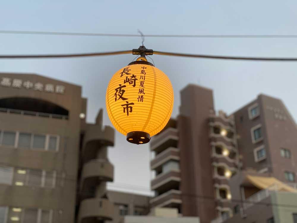 chinatown en Nagasaki