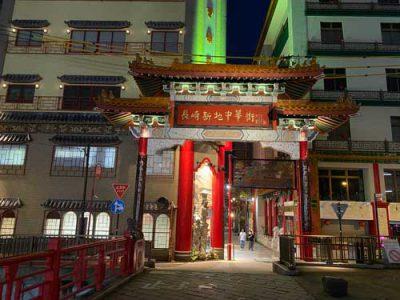 El Chinatown de Nagasaki