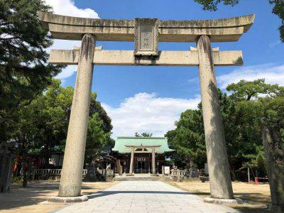 Karatsu