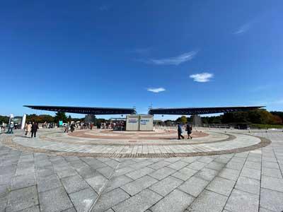 Parque marítimo de Hitachi