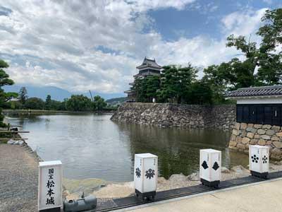 El castillo Matsumoto y la ciudad