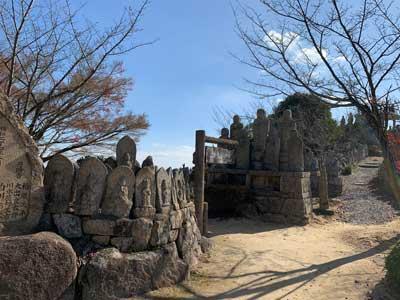 Shimanamikaido Hiroshima